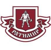 Завод Ратимир